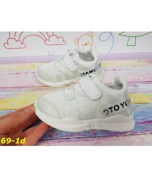 Детские кроссовки хайтопы белые очень легкие и удобные 26-30 р