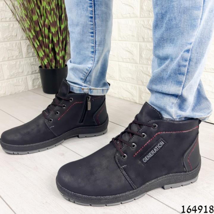 Ботинки мужские ЗИМНИЕ черные из эко нубука, внутри эко мех