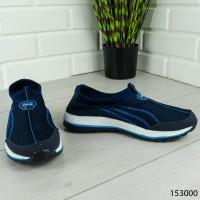 """Кроссовки мужские, синие """"Dexe"""" текстильные, мокасины мужские, кеды мужские, обувь мужская"""
