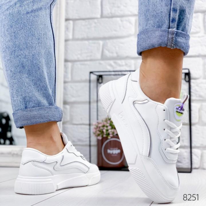 Кроссовки женские белые Davi 8251