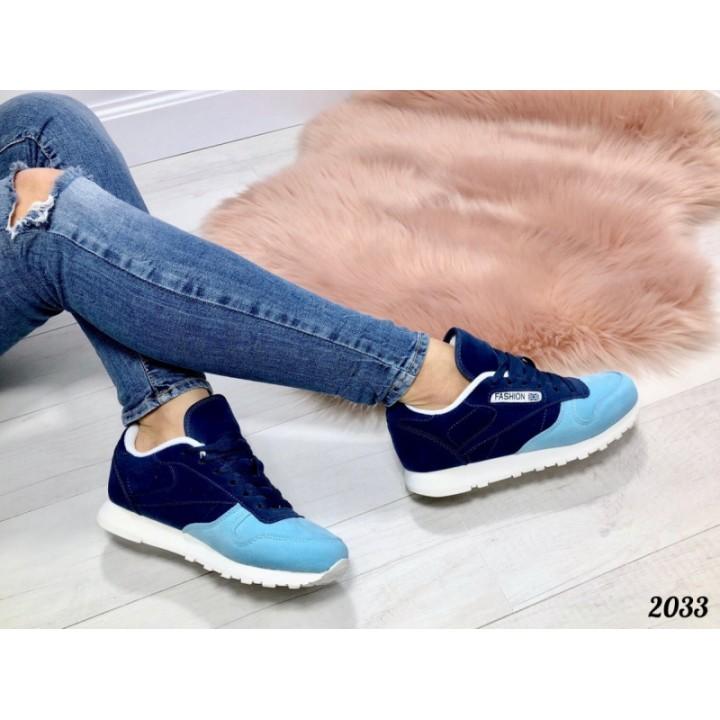 Женские кроссовки синие с голубым RB 2033