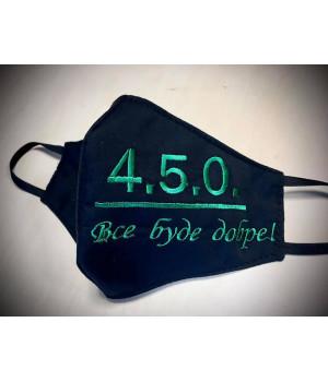 Маска защитная с вышивкой 4-5-0