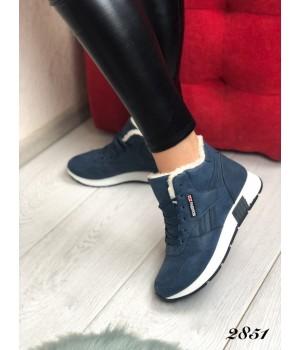 Женские кроссовки зимние темно синие 2851