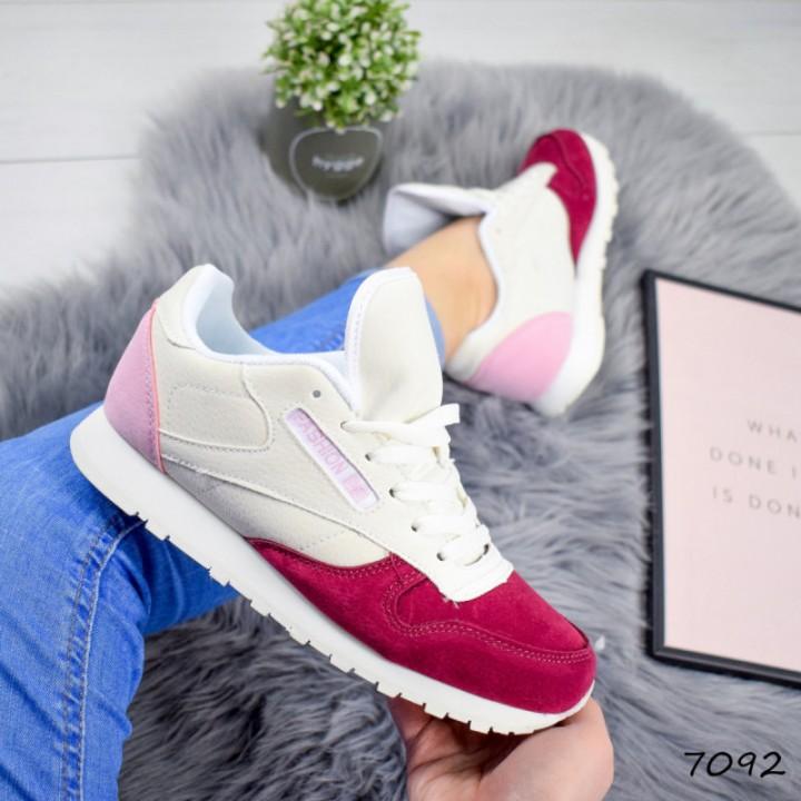 Женские кроссовки бежевые с бордовым R 7092